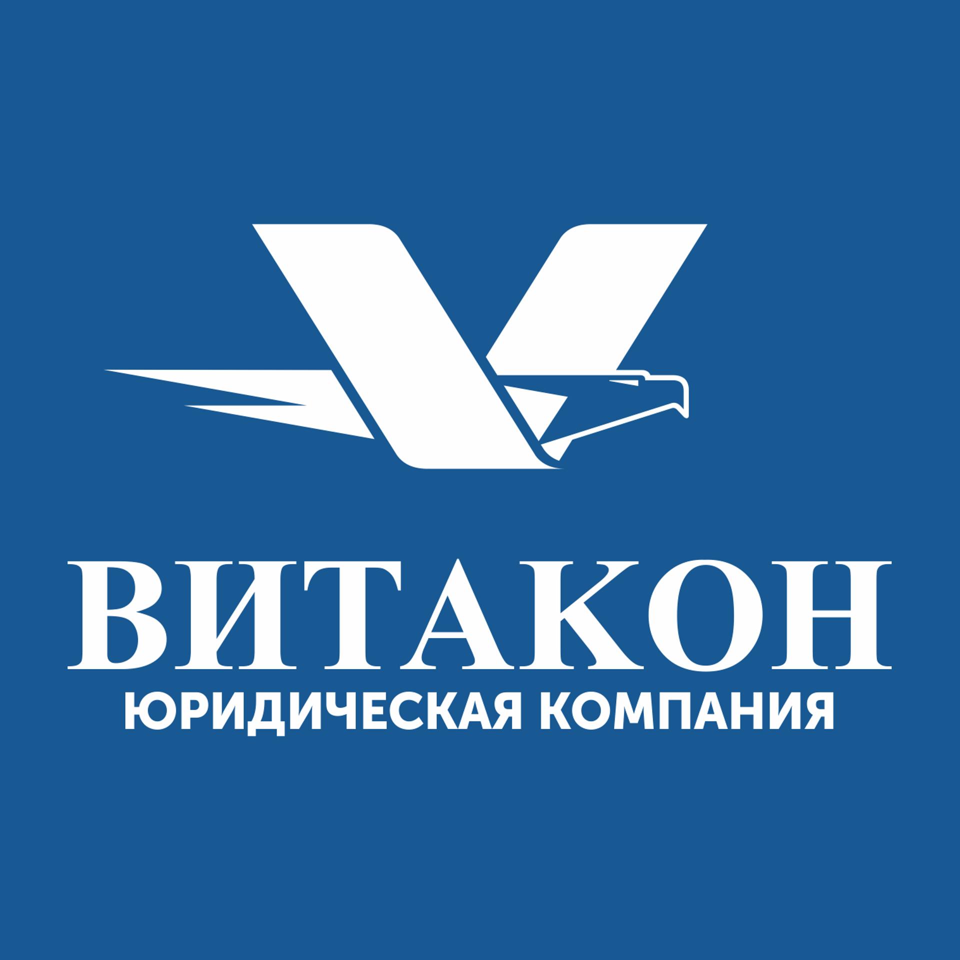 Кейс компании Витакон по поставке лидов на услуги банкротства физических лиц