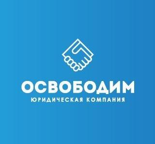 Кейс компании ОСВОБОДИМ по арбитражному управлению и внедрению CRM Bitrix24